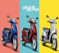 BS6 Complaint Version Of Suzuki Access 125 Unveiled: Know More