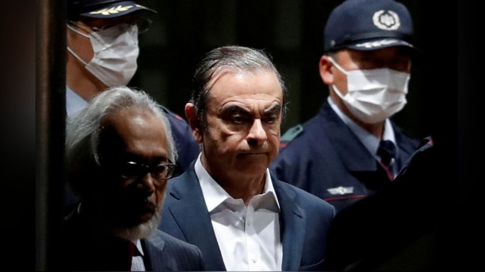 Carlos Ghosn, who faces multiple charges of financial misconduct that he denies, won bail in April but with strict conditions, including a bar on overseas travel.