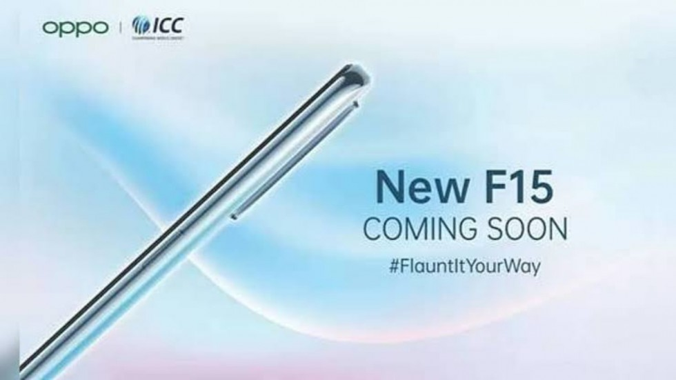 Oppo F15 will be launched in India on January 16