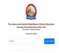 JKBOSE Class 10 Result 2019 Declared, Get Direct Link Here
