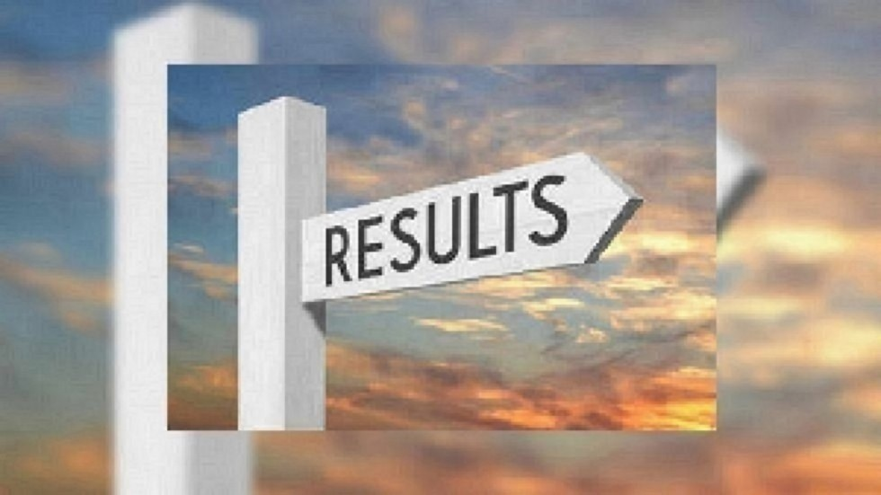 AIIMS PhD Stage 1 Result 2020