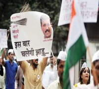 Delhi Assembly Elections: AAP Releases Names Of 70 Candidates- Here's The Full List