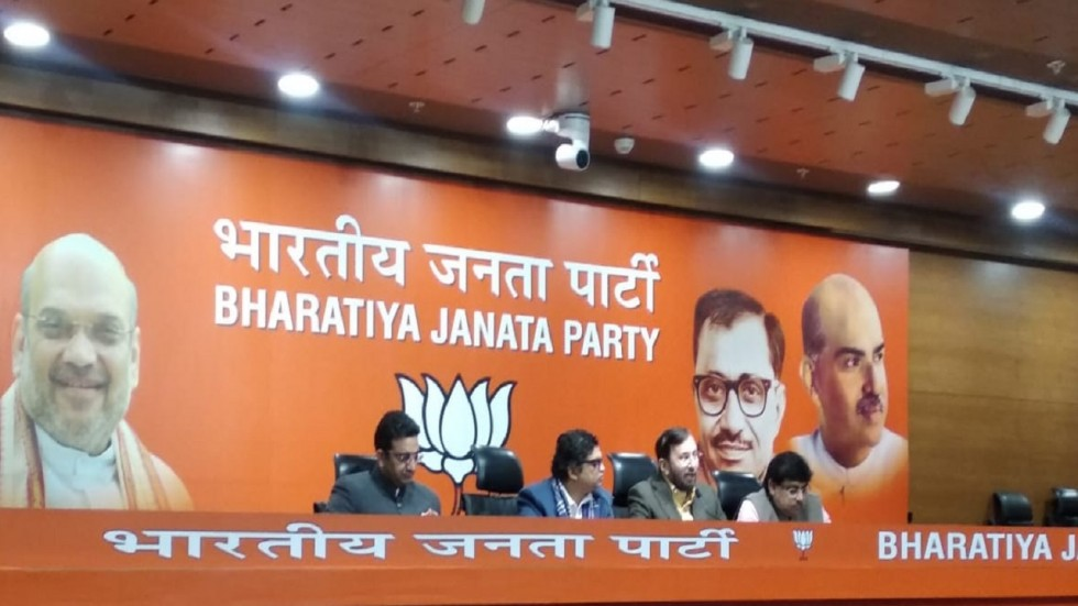 Union Minister Prakash Javadekar and other BJP leaders during a press conference.