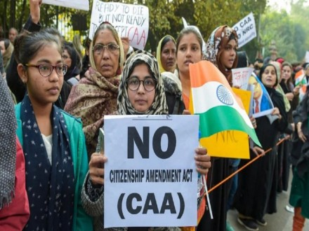 Visit Shaheen Bagh, Listen To Concerns On CAA, NRC Over Tea: Protesters To PM Modi