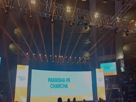 Pariksha Pe Charcha 2020 Live: PM Modi To Interact With Students Shortly At Talkatora Indoor Stadium