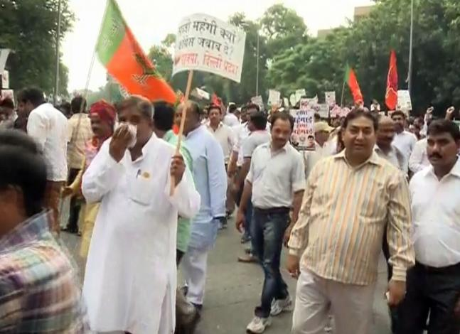 BJP workers protest against Food Security Scheme