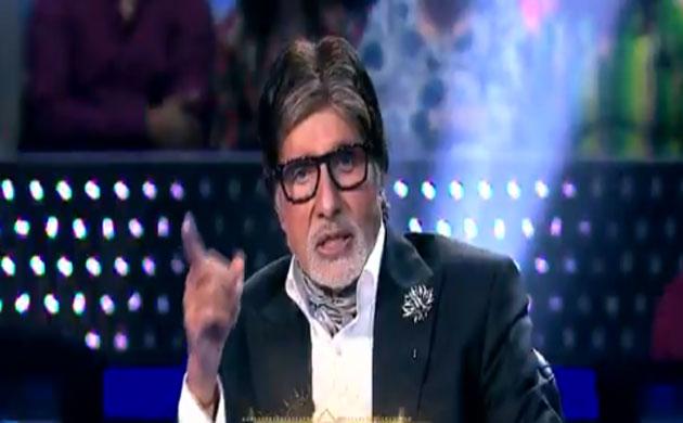 Amitabh Bachchan Kaun Banega Crorepati 9 October 26 Episode 44 highlights Sapna Garg wins Rs 12.50 lakhs