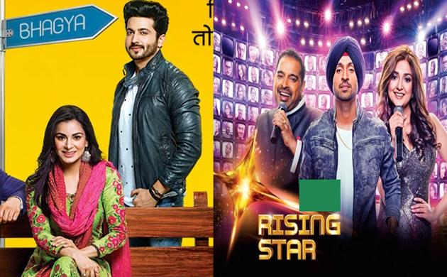BARC TRP ratings week 16 Kundali Bhagya Kumkum Bhagya Ishq Mein Mar Jawan Yeh Hai Mohabbatein top ten shows
