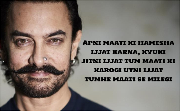 Happy Birthday Aamir Khan: Iconic dialogues that the actor used to make a social statement