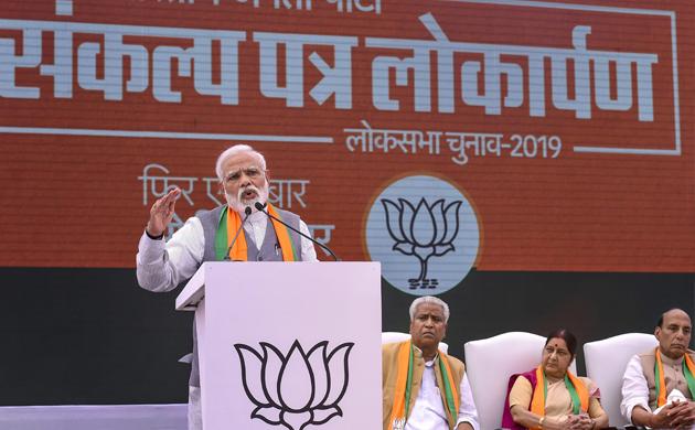 BJP manifesto for 2019 Lok Sabha elections, key highlights, Amit Shah, Narendra Modi