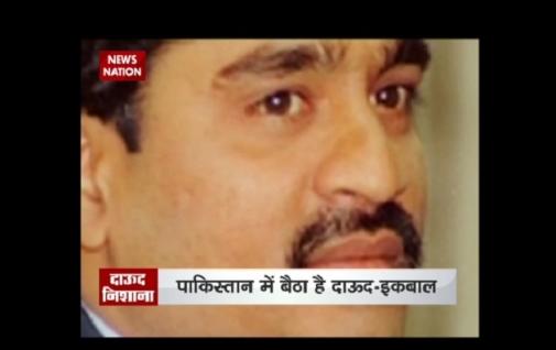 Dawood Ibrahim is in Pakistan, says his brother Iqbal Kaskar