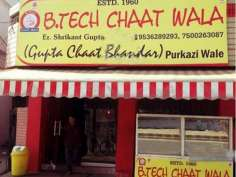 Some funny signboards that you will find in India