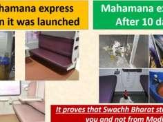 Swanky Mahamana Express goes stinky in a week!