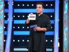 Kamal Haasan Bigg Boss Tamil double wild card entry harsih kalyan suja varunee