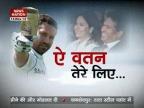 'God' Sachin leaves cricket alone!