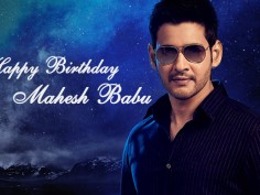 Happy Birthday Mahesh Babu - 5 interesting facts about Greek God of Tollywood!
