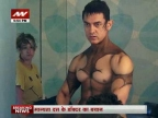 Aamir's tattoo for Dhoom 3 made in 3 hours