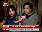 Pavitra Rishta now on a new time slot