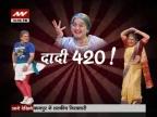 News Nation special: Dadi 420