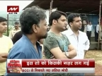 'Comedy Nights with Kapil' set catches fire