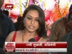 Durga puja unites our family, says Rani Mukherjee