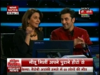 Ranbir, Neetu play KBC with Amitabh Bachchan