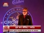 What's new in Kaun Banega Crorepati 7