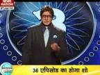 New promo of Kaun Banega Crorepati season 7