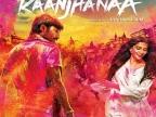 Banarasiya: Sonam, Dhanush get naughty!