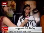 Swara Bhaskar in Machali Jal Ki Rani Hai