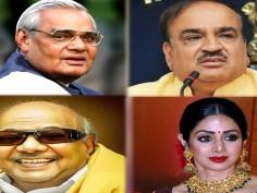 Yearender 2018: Sridevi, Stephen Hawking, Atal Bihari Vajpayee and Stan Lee - Remembering the stalwarts who said their last goodbyes