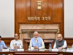 In Pictures: Modi government 2.0 holds its maiden Cabinet meeting, take path-breaking decisions