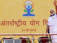 Yoga is above everything, integral part of life: Prime Minister Narendra Modi