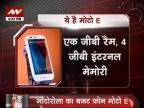 G3: Motorola Moto E Review