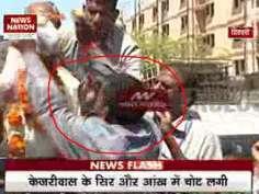 Exclusive: Arvind Kejriwal slapped again