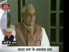 Poet and politician Atal Bihari Vajpayee