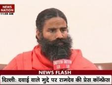 Medicine row: Ramdev says people attacking him to defame PM Modi