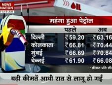 Petrol prices hiked by Rs 3.96 a litre, diesel Rs 2.37