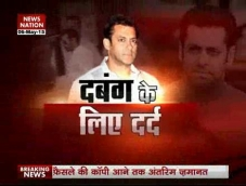 Question Hour: Sympathies for Salman Khan after verdict