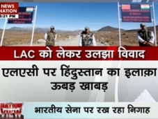 China not keen on India's request for clarity on LAC