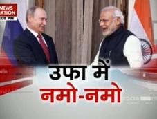 Nation View: Vyapam scam, Modi in Russia, Hema Malini car crash