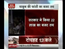Rs 22 lakh to be spend on Yakub's hanging!