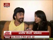 Serial Aur Cinema: Ashish goes Aamir way for Nach Baliye