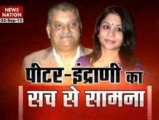 Question Hour: Peter Mukerjea, Indrani brought face-to-face