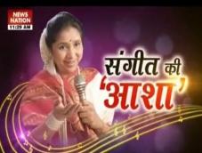 A rendezvous: Happy Birthday 'evergreen' Asha Bhosle!