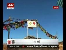 Burtse in Ladakh