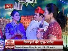 Serial Aur Cinema: Ganesh Chaturthi grips small screen