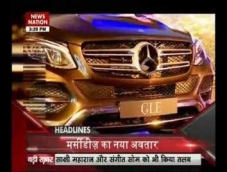 G3- Mercedes launches its redefined GLE