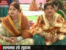 Women observe Karva Chauth fast