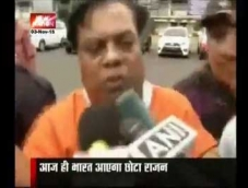 Chhota Rajan can be brought back today